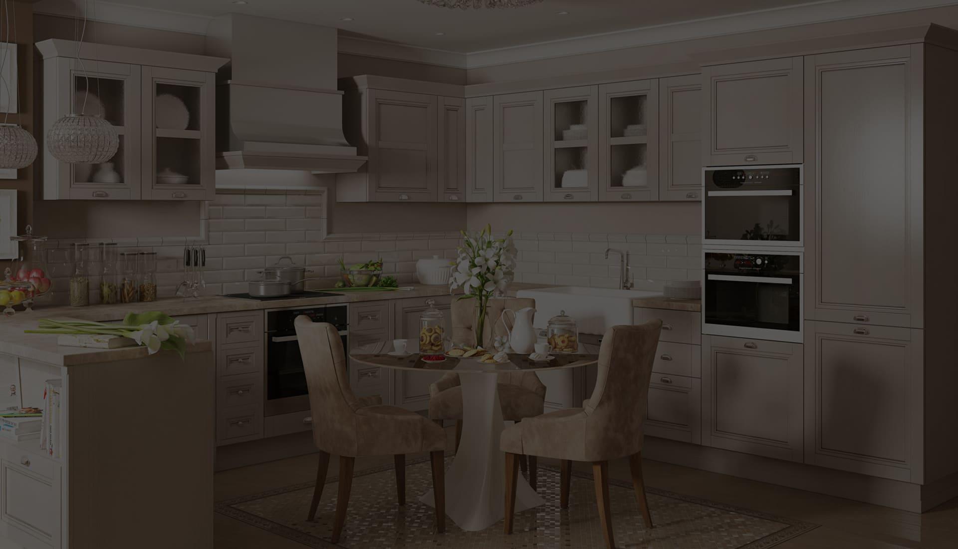 респектабельная кухня в классическом английском стиле